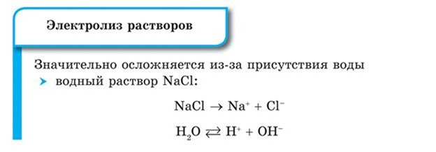 Все опыты по химии в домашних условиях 797