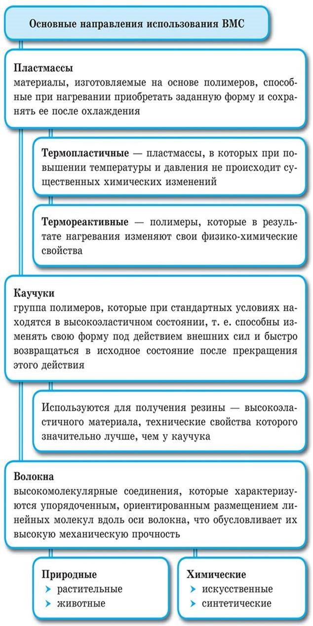 clip_image021[6]